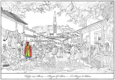 Διαγωνισμός για ένα φύλλο ζωγραφικής (50x70cm) με το παζάρι της Αθήνας