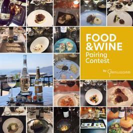 Διαγωνισμός για μια υποτροφία για το Wine Professional & Sommelier Course