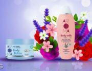 diagonismos-gia-1-aroma-body-milk-aloe-vera-pomegranate-1-aroma-body-butter-bio-honey-yogurt-se-3-nikites-300264.jpg