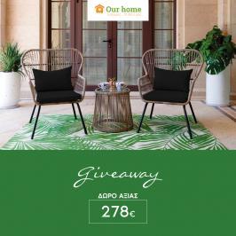 Διαγωνισμός για σετ Καθιστικού Κήπου αξίας 278€