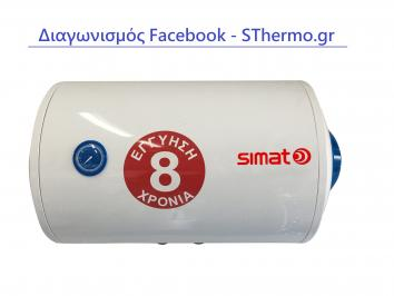 Διαγωνισμός με δώρο θερμοσίφωνας 40lt Glass-Titanium plus SIMAT μονής ενέργειας με 8 χρόνια εγγύηση!