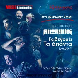 Διαγωνισμός για tshirts, Καπέλο AnorimoI, Μάσκα, DVD, CDs