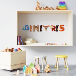 Διαγωνισμός με δώρο πολύχρωμα γράμματα-ζωάκια της Scratch που διακοσμούν υπέροχα τους τοίχους ή την πόρτα του παιδικού δωματίου!