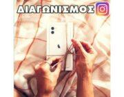 diagonismos-gia-iphone-11-64gb-tis-apple-se-leyko-xroma-302763.jpg