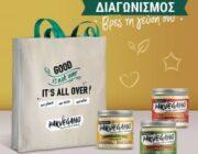 diagonismos-gia-mia-panini-eco-shopping-bag-parvegano-3-syskeyasies-parvegano-sti-geysi-poy-tha-dilosoyn-302870.jpg