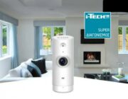diagonismos-me-doro-1-d-link-mini-hd-wifi-camera-dcs-8000lh-axias-5499-303139.jpg