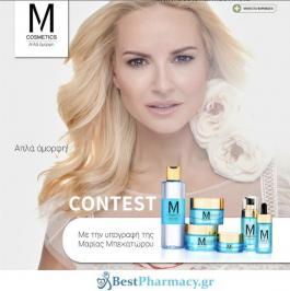 Διαγωνισμός με δώρο 3 πακέτα ομορφιάς M cosmetics της Μαρίας Μπεκατώρου