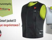 diagonismos-gia-ena-smart-jacket-dainese-me-aerosako-axias-599-303399.jpg