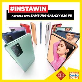 Διαγωνισμός 95.2 Athens DeeJay με δώρο samsung Galaxy S20 FE