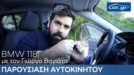 Διαγωνισμός Car.gr με δώρο huawei P40, Huawei Y5P, Huawei Band 4Pro