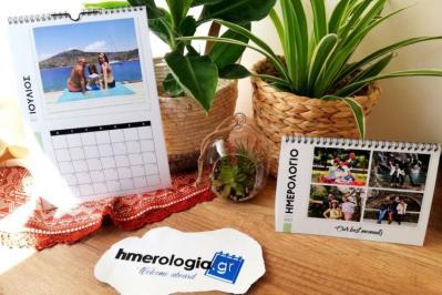 Διαγωνισμός για ένα προσωποποιημένο ημερολόγιο τοίχου ή γραφείου από το hmerologia.gr σε 3 νικητές