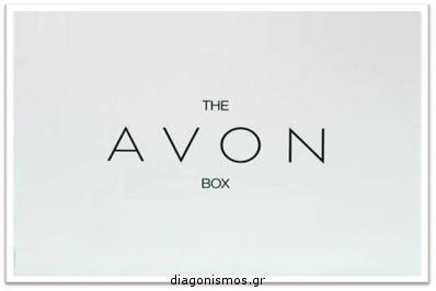 Διαγωνισμός με δώρο 1 συλλεκτικό gift box από AVON