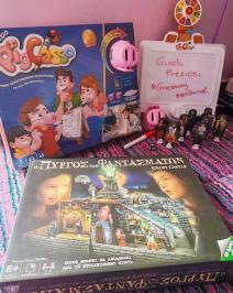 Διαγωνισμός με δώρο ένα επιτραπέζιο παιχνίδι σε δύο τυχερά παιδάκια