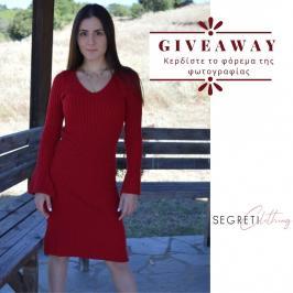Διαγωνισμός με δώρο το best seller φόρεμα της φωτογραφίας αξίας 51€!