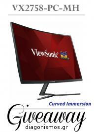Διαγωνισμός με δώρο viewSonic VX2758-PC-MH