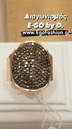 Διαγωνισμός για 1 δαχτυλίδι stainless steel μπρονζέ με χρυσές - καφέ πέτρες