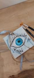 Διαγωνισμός με δώρο 1 ζωγραφιστό γούρι για το 2021