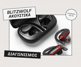 Διαγωνισμός με δώρο blitzWolf AIRAUX AA-UM3 Bluetooth Ακουστικά