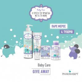 Διαγωνισμός με δώρο ένα σετ φροντίδας της σειράς Baby Care σε 4 τυχερά παιδάκια