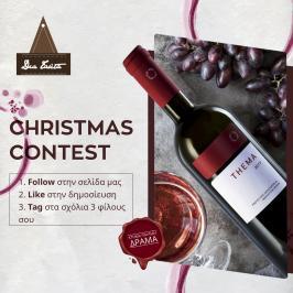 Διαγωνισμός με δώρο μια φιάλη Thema Pavlidis κόκκινο, σε 2 νικητές, αξίας 25 ευρώ