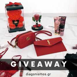 Διαγωνισμός για gUCCI τσάντα & YSL φάκελος και 100€ δωροεπιταγές