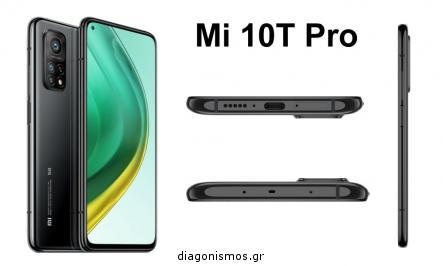 Διαγωνισμός για το απόλυτο κινητό Xiaomi Mi 10T Pro 256GB 5G