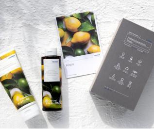 Διαγωνισμός με δώρο ένα συλλεκτικό σετ Korres Αφρόλουτρο & Γαλάκτωμα με άρωμα Κίτρο, αξίας 14€, ιδανικό για περιποίηση στο σπίτι.