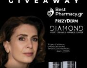 diagonismos-me-doro-frezyderm-axias-123-2-diamond-velvet-creams-307672.jpg