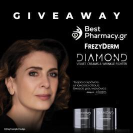 Διαγωνισμός με δώρο frezyderm αξίας 123€ - 2 Diamond Velvet Creams