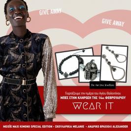Διαγωνισμός με δώρο kimono, σκουλαρίκια, βραχιόλι