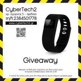 Διαγωνισμός με δώρο smart Watch