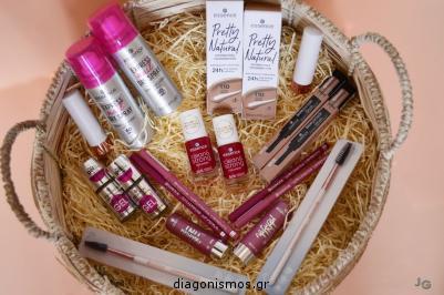 Διαγωνισμός για 2 τυχεροί κερδίζουν δώρα που θα τους ανανεώσουν από την εταιρία essence cosmetics