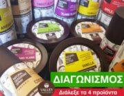 diagonismos-gia-4-proionta-valley-tis-areskeias-toys-se-treis-tyxeroys-308399.jpg