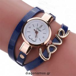 Διαγωνισμός για ένα γυναικείο ρολόι.