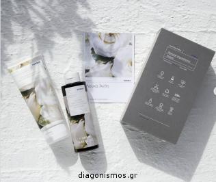 Διαγωνισμός για ένα μοναδικό KORRES beauty box σε δύο νικητές