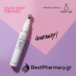 Διαγωνισμός για youthlab Youth Shot For Eyes