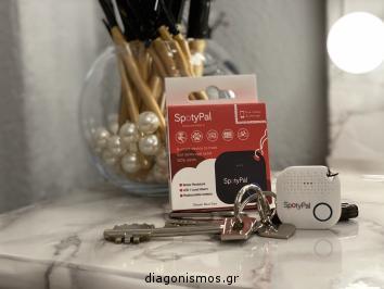 Διαγωνισμός με δώρο 1 συσκευή εντοπισμού με GPS  Από spotypal  Αξίας 35€