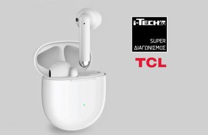 Διαγωνισμός με δώρο 1 ζευγάρι true wireless ακουστικών TCL MOVEAUDIO S200 αξίας 99€