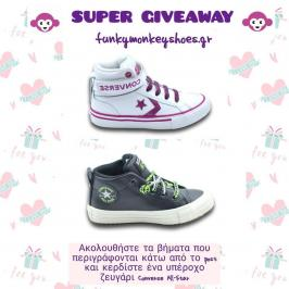 Διαγωνισμός με δώρο παιδικά παπούτσια Converse All-Star