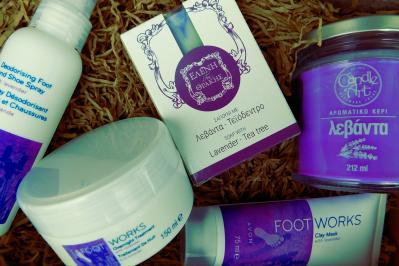 Διαγωνισμός για 1 συλλεκτικό Lavender Box