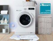 diagonismos-gia-1-wi-fi-aisthitiras-diarrois-neroy-d-link-wifi-water-leak-sensor-dchs161-308650.jpg