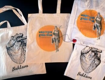 Διαγωνισμός για δύο t-shirts και μια τσάντα Lulu Vandal Design