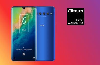Διαγωνισμός με δώρο 1 smartphone TCL 10 Plus αξίας 249€