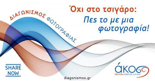 Διαγωνισμός με δώρο βιβλία αξίας 300€