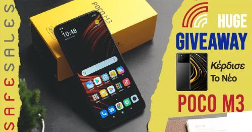 Διαγωνισμός με δώρο smartphone, Xiaomi Poco X3 128GB Μαύρο