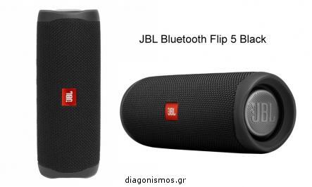 Διαγωνισμός με δώρο το μικρό αλλά δυνατό Bluetooth ηχείο της JBL!
