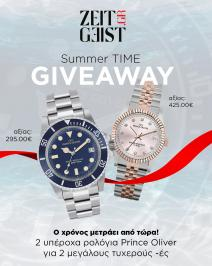 Διαγωνισμός για 2 υπέροχα ρολόγια ιταλικού design και κατασκευής