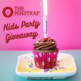Διαγωνισμός με δώρο ένα παιδικό πάρτυ αξίας 230 ευρώ και διάρκειας 2 ωρών για 10 άτομα στο The Mindtrap Cosmos στη Θεσσαλονική.