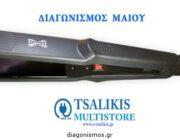 diagonismos-me-doro-isiotiki-mallion-libelle-309567.jpg