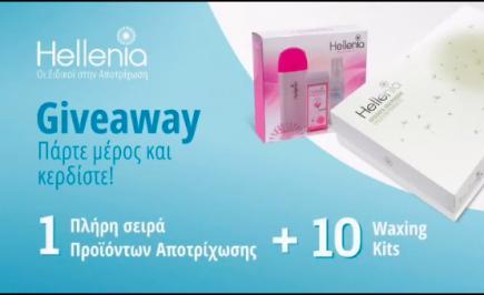 Διαγωνισμός με δώρο προϊόντα Hellenia για να επιτύχετε εύκολα το τέλειο αποτέλεσμα αποτρίχωσης στο σπίτι σας πάντα με ασφάλεια!
